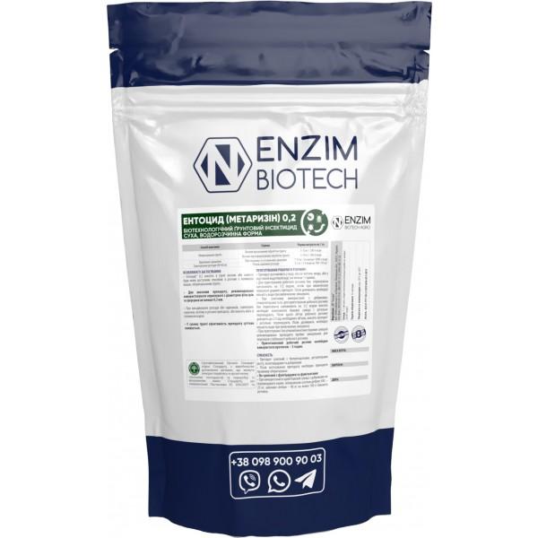 Ентоцид (Метаризін) 0,2
